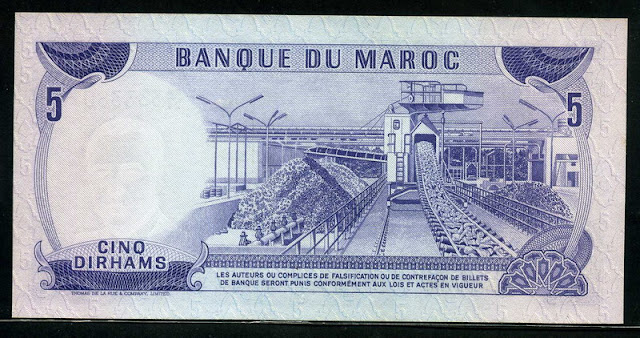 Morocco money 5 Dirhams banknote
