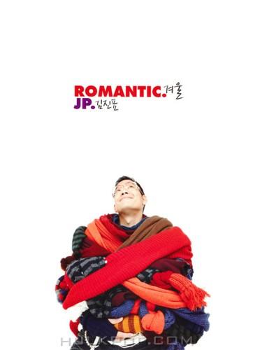 Kim Jin Pyo – Romantic Winter – EP