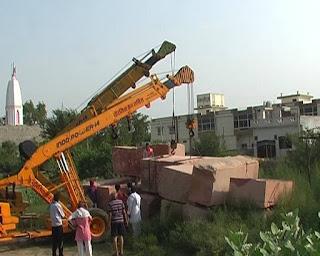 government-ayodhya-stone