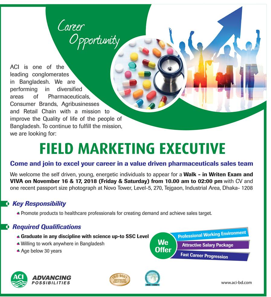 ACI Limited Field Marketing Executive Job Circular 2018