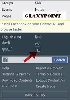 Facebook pe singal name kaise kren ? - Glaxypoint com