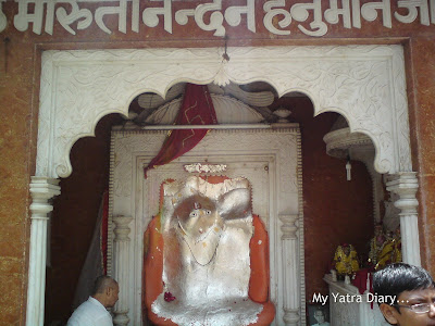Lord Hanuman Temple, Yamuna River Ghats in Mathura