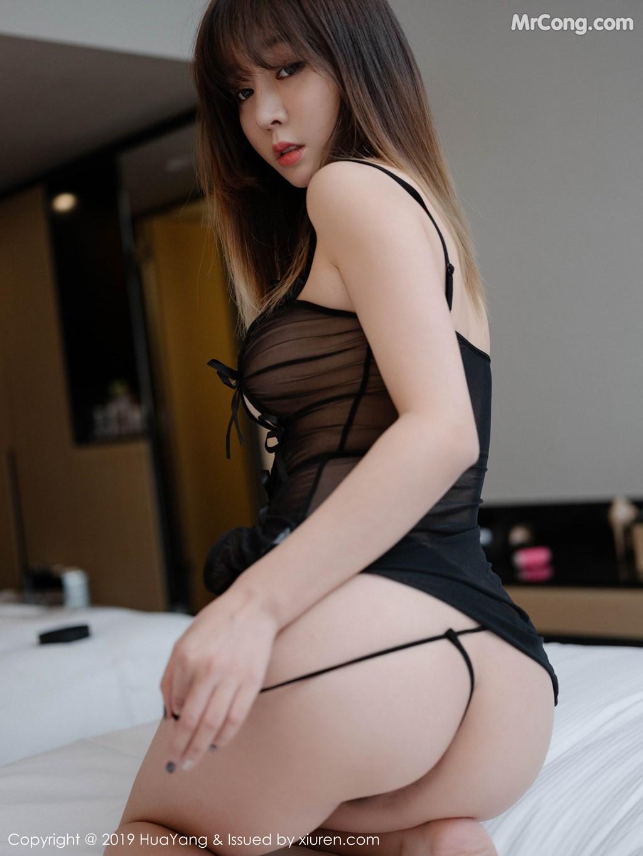 Image HuaYang-2019-04-12-Vol.130-Wang-Yu-Chun-MrCong.com-010 in post HuaYang 2019-04-12 Vol.130: Wang Yu Chun (王雨纯) (47 ảnh)