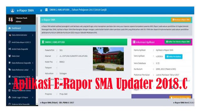 http://dapodikntt.blogspot.co.id/2018/02/unduh-aplikasi-e-rapor-updater-2018c.html