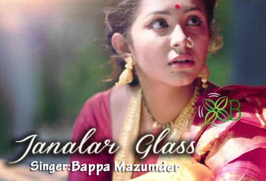 Janalar Glass, Bappa Mazumder, Prosun Azad