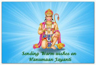 Hanuman-chalisa-image