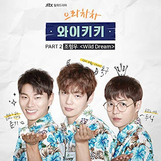Eulachacha Waikiki, Korean Drama, Drama Korea Welcome To Waikiki, Cast, Pelakon Drama Korea Eulachacha Waikiki, Kim Jung Hyun, Lee Yi Kyung, Son Seung Won, Jung In Sun, Go Won Hee, Review Drama Korea Eulachacha Waikiki, Sinopsis Korean Drama Welcome To Waikiki, Top 15 Drama Korea Terbaik 2018, Top 15 Drama Korea Terbaik 2018 Pilihan Miss Banu, Best Korean Drama 2018, My Korean Drama List, Top 15 Best Korean Drama Of 2018, Review By Miss Banu, Blog Miss Banu Story,
