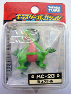 Grovyle figure Takara Tomy Monster Collection MC series