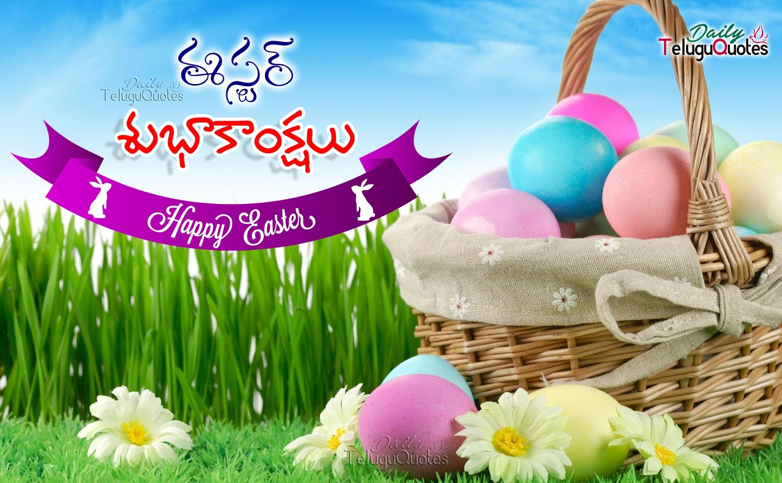 Latest 2018 Happy Easter Wishes Images Wallpapers Sms In Tamil