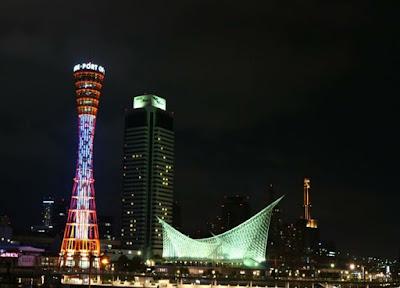 Destinasi Wisata Hyogo, Kobe Jepang