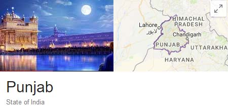 How to Search Aadhaar Bank Enrolment Center in Punjab