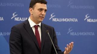 Κικίλιας: Μια κυβέρνηση σε αποδρομή δεν μπορεί να υποτιμά τον πατριωτισμό των Ελλήνων και να διαπραγματεύεται εν κρυπτώ