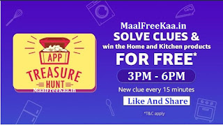 Free The Home And Kitchen Products Free