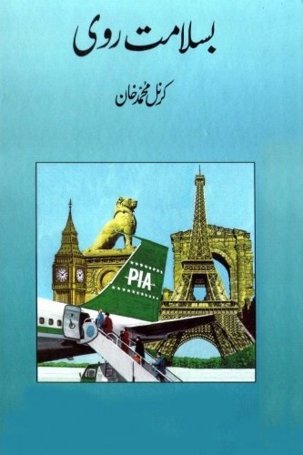 Basalamat Ravi By Colonel Muhammad Khan Pdf Download