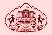 Pune University (Unipue) Time Table 2016 - 2017 session