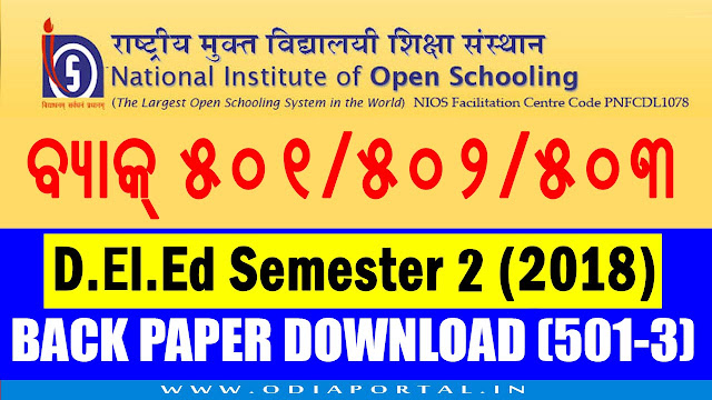 NIOS D.El.Ed: Semester 2 (2018) - 501, 502, 503 (Back) - Download Question Papers (Odia)