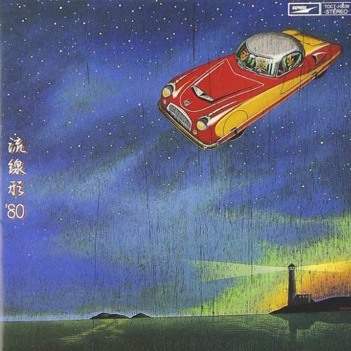 Yumi Matsutoya – Ryusenkei '80 [FLAC 24bit + MP3 320 / WEB] [1978.11.05]