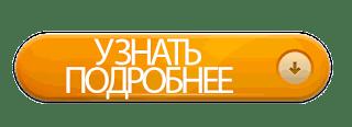 http://blogtradelife.ru/rd/2k1yqz