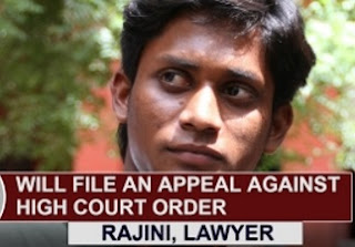 Will file an appeal against HC Order   Ilavarasan's Lawyer Rajini   Thanthi Tv