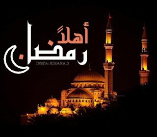 اللهم بلغنا رمضان دعاء