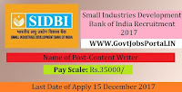 Small Industries Development Bank of India Recruitment 2017– Content Writer