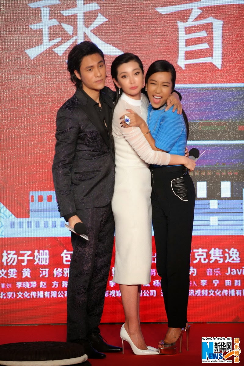 "Chen Kun, Li Bingbing promote ""Zhong Kui: Snow Girl and the Dark Crystal""    China Entertainment News"