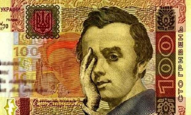 На пороге катастрофы: Украине грозит дефолт