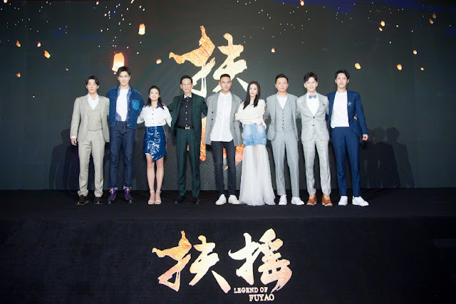 Legend of Fuyao presscon