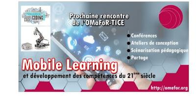 الملتقى الوطني الرابع  في تكنولوجيا المعلومات والاتصالات Omafor Tice