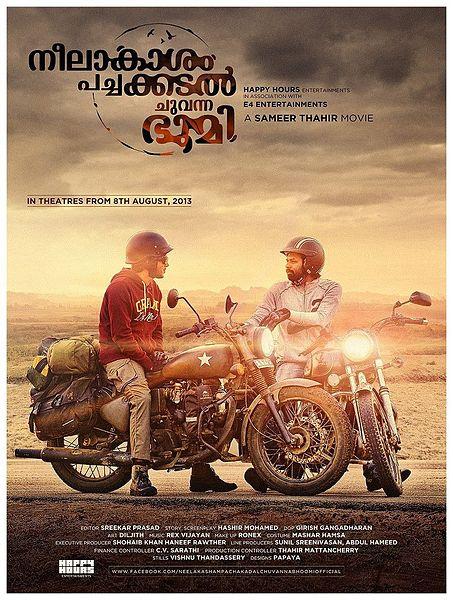 Official Trailer of the film Neelakasham Pachakadal Chuvanna BhoomiNeelakasham Pachakadal Chuvanna Bhoomi Only Bikes