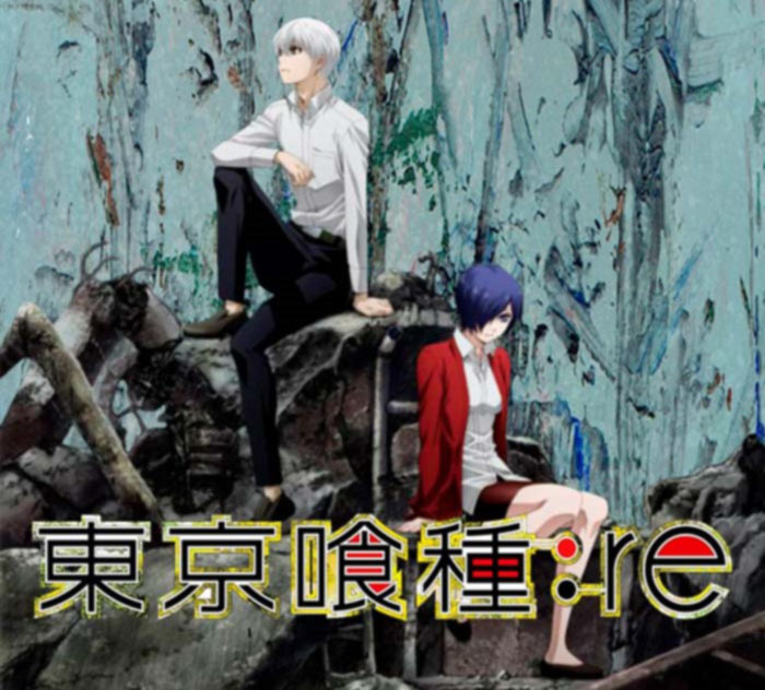 Österrich Tokyo Ghoul:re anime 2