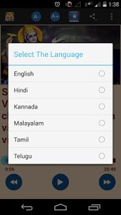 List of Vishnu Sahasranamam - 1000 Names of Lord Vishnu