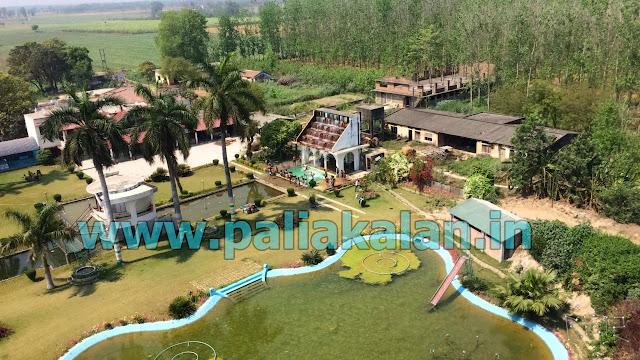 Thapar Resort And Water Park | Thapar Form Palia Kalan
