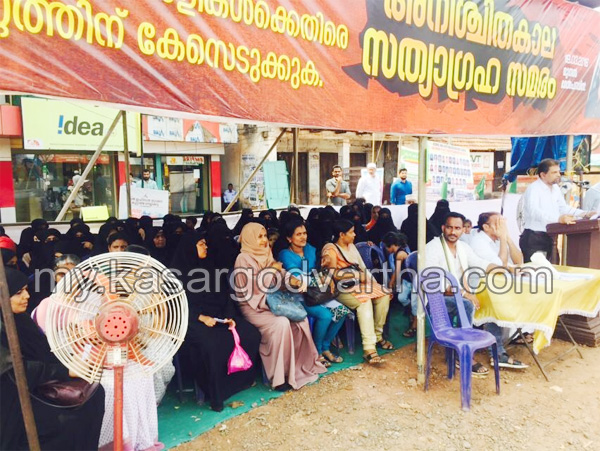 Kerala, News, Kasargod, Strike, Melparamba, Jaseem's death; Strike in 5th Day.
