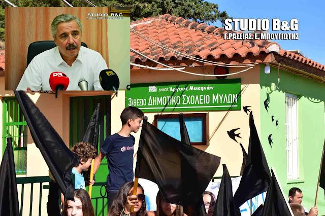 Γ. Μανιάτης: Χωρίς διάλογο με την κοινωνία αποφασίστηκε η κατάργηση του Δημ. Σχολείου Μύλων