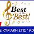 BEST of the BEST - Άννα Βίσση -