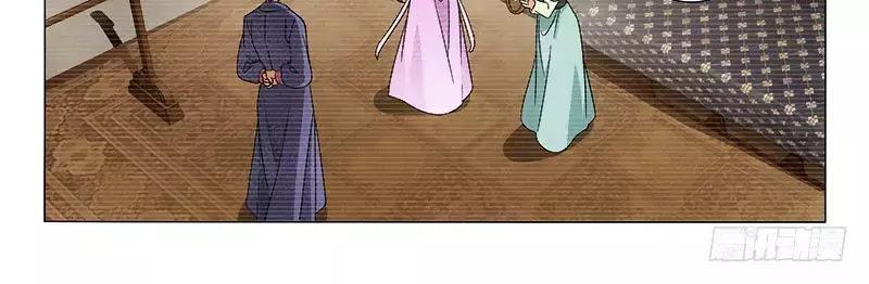Vương Gia ! Không Nên A ! Chapter 288-290 - Trang 16