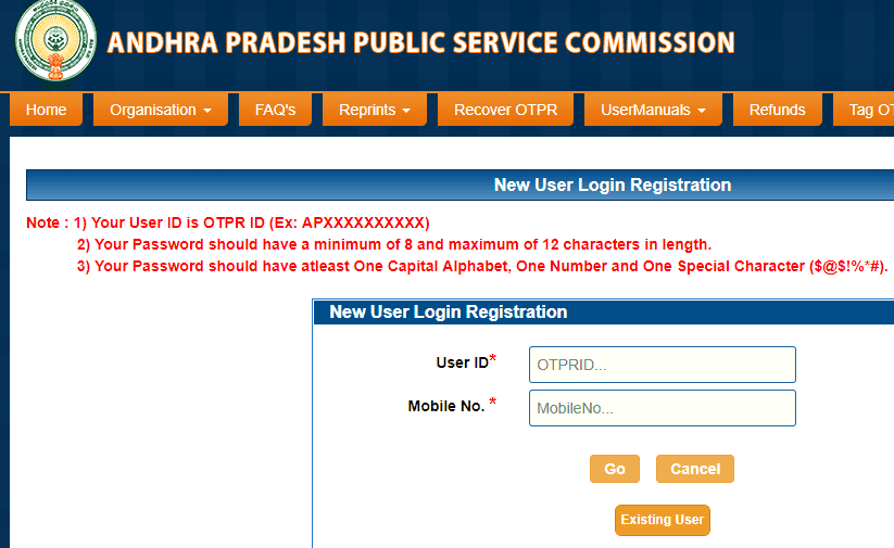 APPSC Andhra Pradesh Group 1 Services Prelims Exam Admit Card