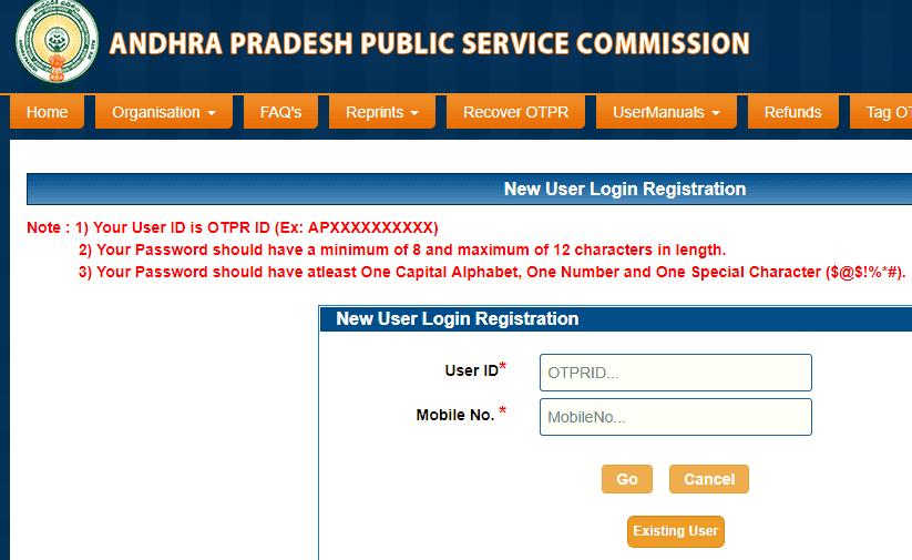 APPSC Andhra Pradesh Group 1 Services Prelims Exam Admit Card