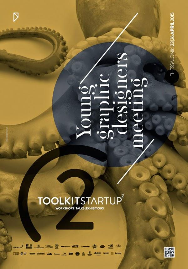 http://toolkitstartup.gr/