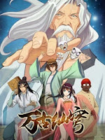 Wangu Xian Qiong Subtitle Indonesia Batch