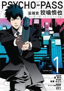 "La precuela ""Psycho-Pass: Kanshikan Kōgami Shinya"" finalizará el 9 de diciembre"