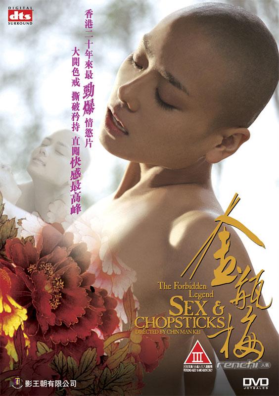 Free Kim Binh Mai Sex Film 86