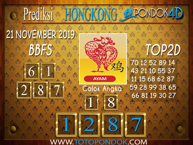 Prediksi Togel HONGKONG PONDOK4D 21 NOVEMBER 2019
