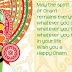 111+ Onam Sadhya Ashamsakal Wishes Quotes, Greetings with Images 2016{Special}