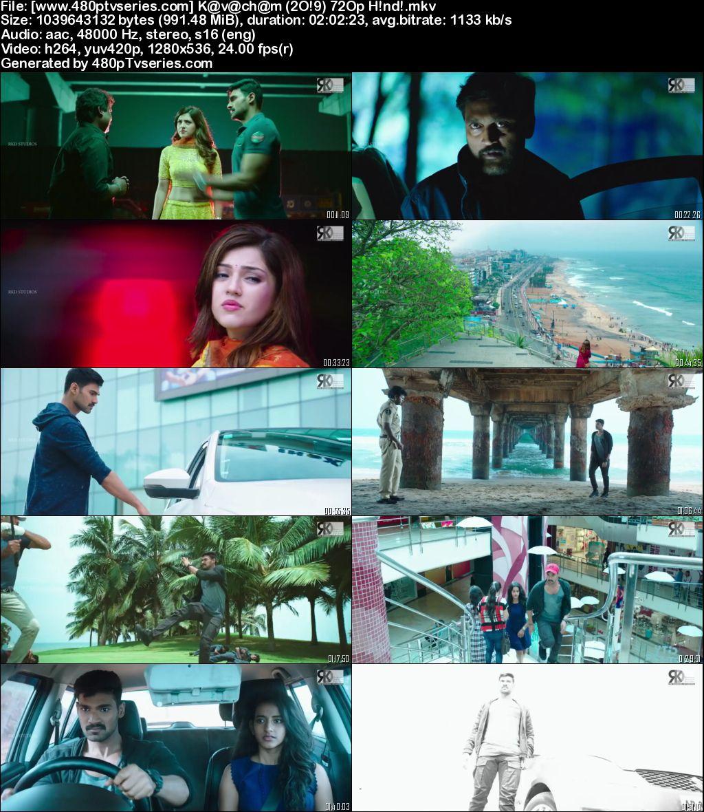 Download Inspector Vijay (Kavacham) (2019) 1GB Full Hindi Dubbed Movie Download 720p HDRip Free Watch Online Full Movie Download Worldfree4u 9xmovies