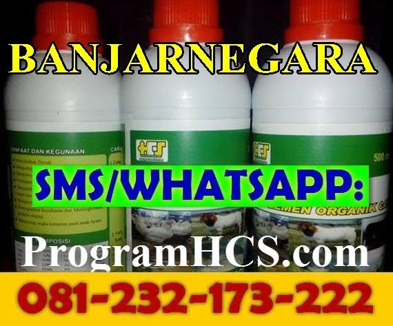 Jual SOC HCS Banjarnegara