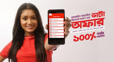 Get internet bonus by recharging your robi prepaid number from mobile wallet