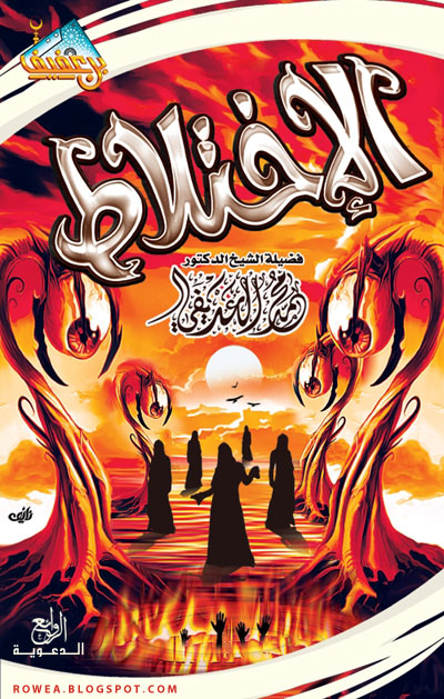 https://rowea.blogspot.com/2011/12/mp3.html
