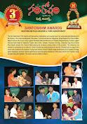 Santhosham Awards Recap-thumbnail-12
